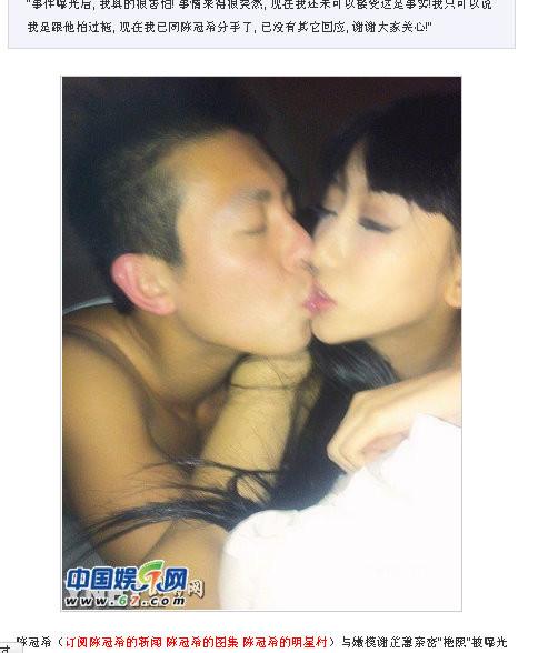 20111102_エディソン・チャン_流出_キス_写真