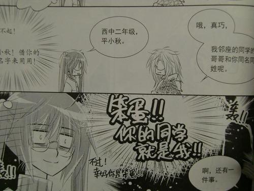 20111126_天漫_中国_4
