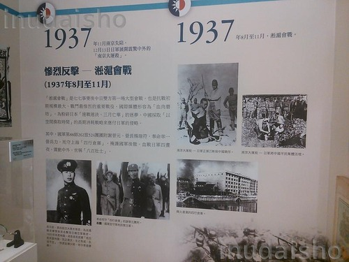 20140729_写真_台湾_抗日_5
