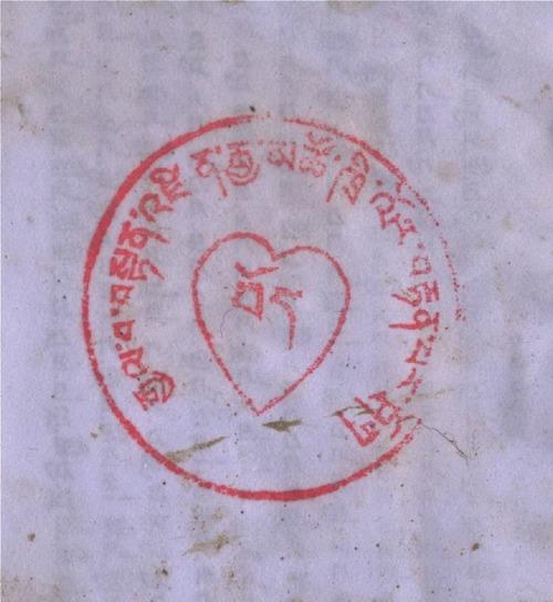 20111004_4_tibet5