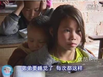 20111117_湖南省_ミャオ族_5