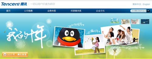 20130516_写真_中国_