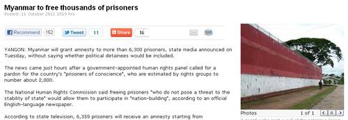 20111117_ミャンマー_ヤンゴン_刑務所_政治犯