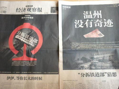 20110730_news_paper