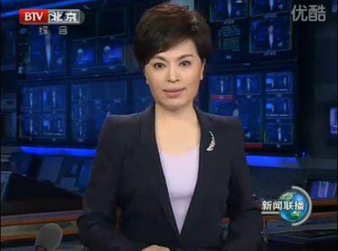 20110308_xinwenlianbo1
