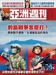 20121216_写真_チベット_2
