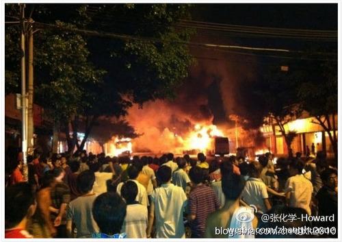 20110620_kuangchou_riot