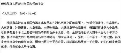 20120827_写真_中国_尖閣_1