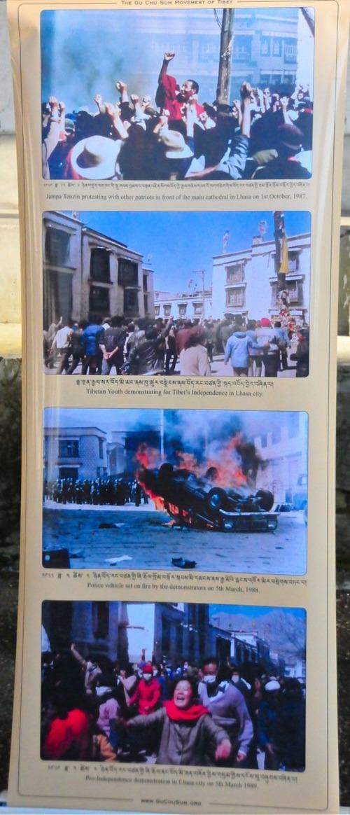 20110929_tibet2