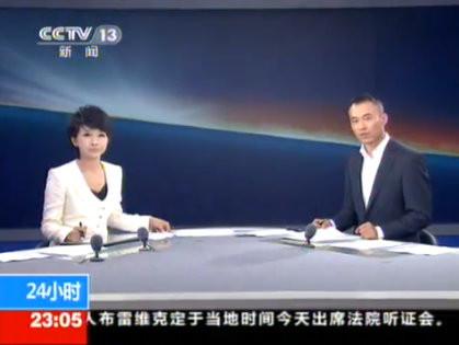 20110731_news_caster