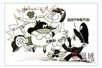 20110603_comicyu