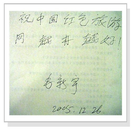 20130308_写真_中国_毛新宇_09
