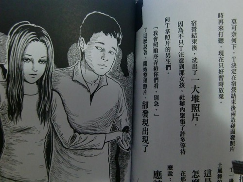 20110807_hong_kong27