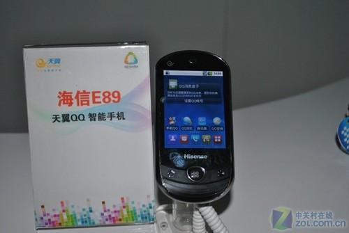 20110612_smart_phone6