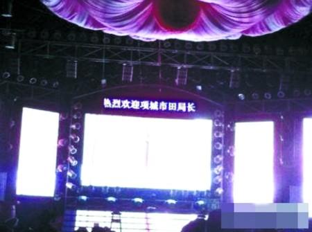 20130529_写真_中国_2