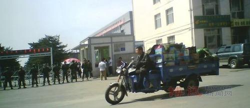 20110531_Hohhot1