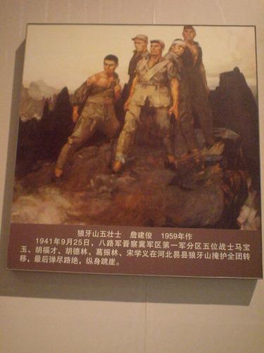 20120227_写真_中国_中国国家博物館_17