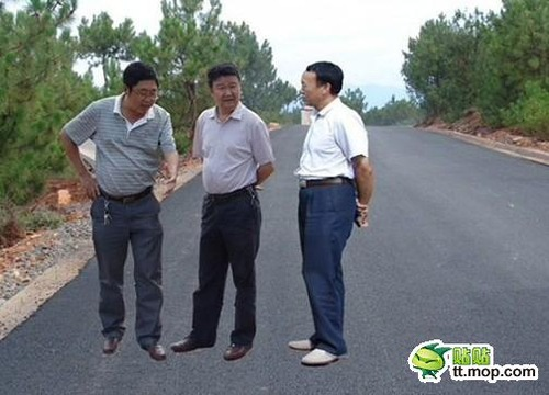 20110809_xuanfuzhao2