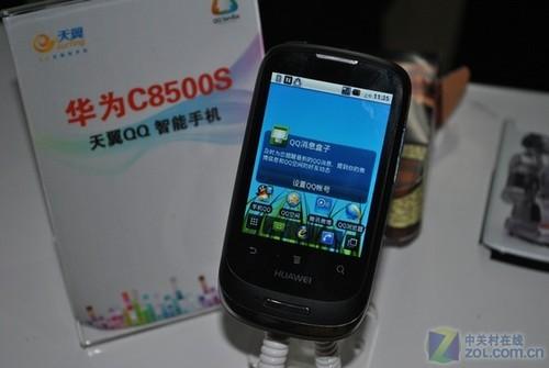 20110612_smart_phone7