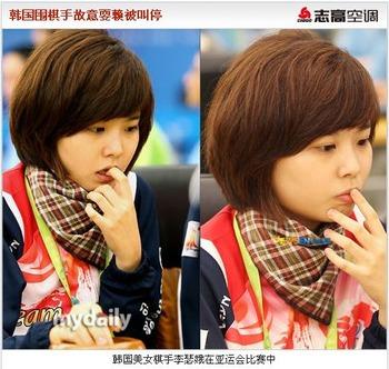 20101122_weiqi3
