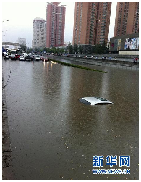20110623_rain_of_beijing1