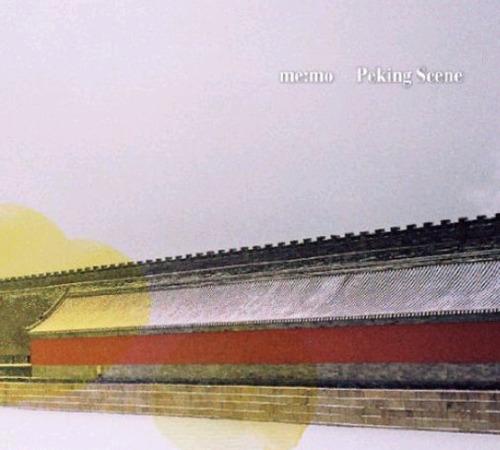 20111209_peking scene_memo_ミモ