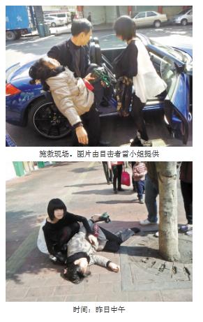 20111227_中国_写真_スーパーヒロイン_紫荊侠_スーパーカー少女2