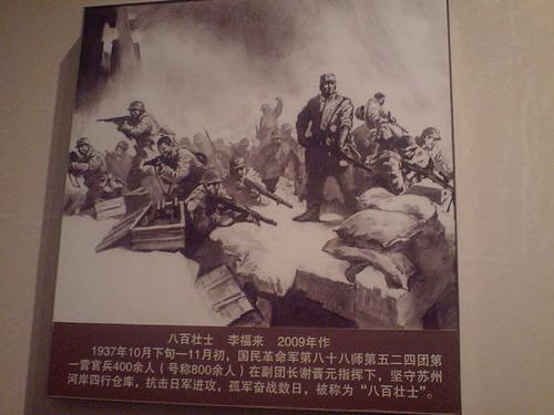 20120227_写真_中国_中国国家博物館_15