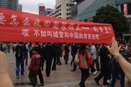 20120916_写真_中国_反日デモ_三面記事_3