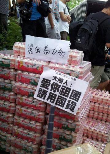 20121002_写真_中国_斜め読み_8