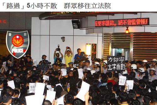 20140519_写真_台湾_立法院_