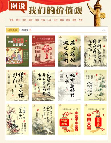 20150318_写真_中国_壁紙_