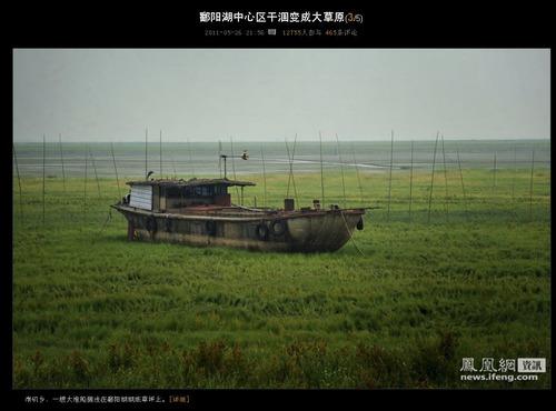 20110527_caoyuan1