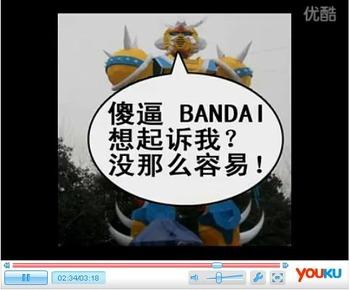 20110206_tianxiang2hao_1