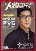 20110719_maoxinyu2