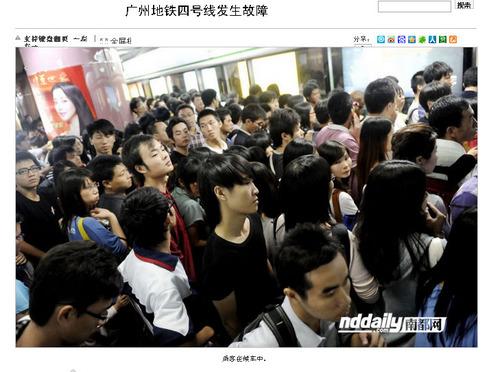 20111029_地下鉄_停電_事故_2