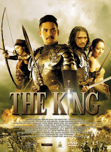 20111015_the_king2