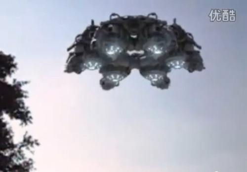 20110902_chinese_UFO2