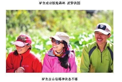 20111014_mountain