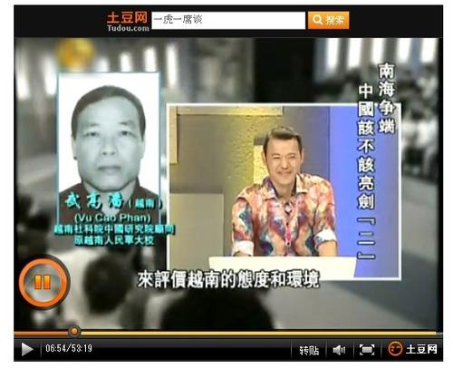 20110704_vu_cao_phan