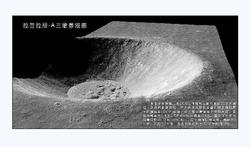 20101109_moon1