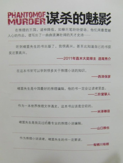20110722_mystery1