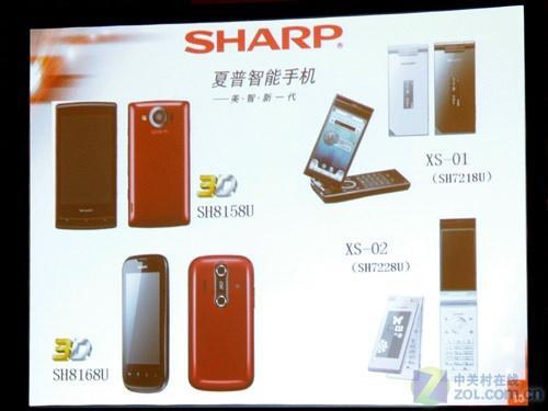 20110324_china_mobile2