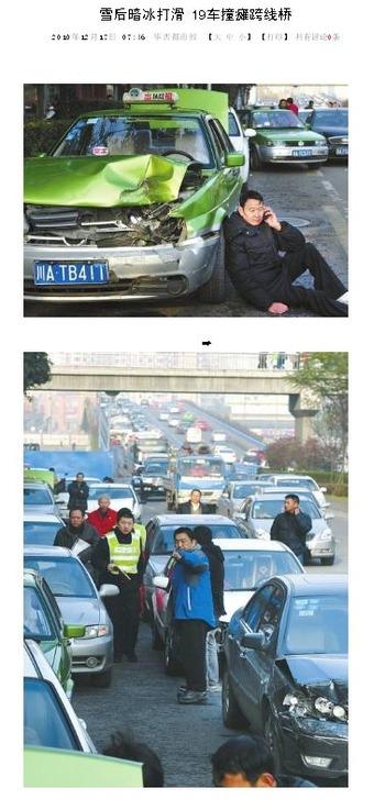 20101217_chuiwei2