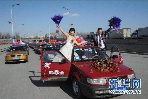 20110322_wedding1