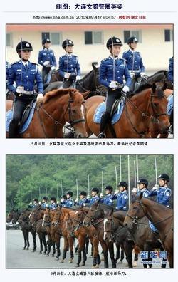 20100917_qijing