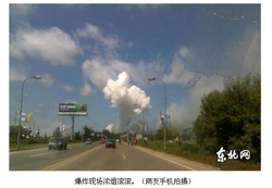20100816_bianpao1