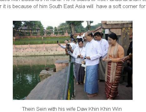 20111028_ミャンマー_インド_テイン・セイン