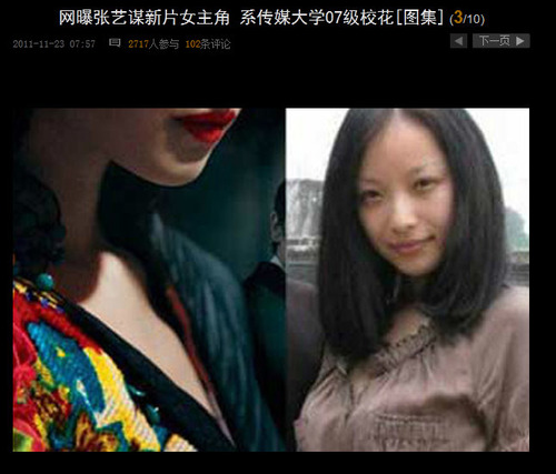 20111124_金陵十三釵_倪妮_2