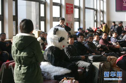 20130128_写真_中国_三面記事_07